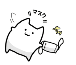 Ten nyan evil Nyan 3 -hay fever- sticker #8201408