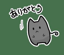 Ten nyan evil Nyan 3 -hay fever- sticker #8201411