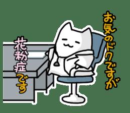 Ten nyan evil Nyan 3 -hay fever- sticker #8201412