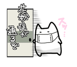 Ten nyan evil Nyan 3 -hay fever- sticker #8201414