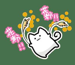 Ten nyan evil Nyan 3 -hay fever- sticker #8201416