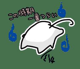 Ten nyan evil Nyan 3 -hay fever- sticker #8201417