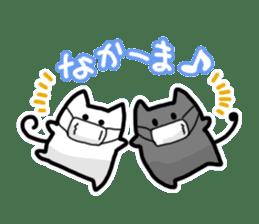 Ten nyan evil Nyan 3 -hay fever- sticker #8201419