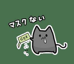 Ten nyan evil Nyan 3 -hay fever- sticker #8201420