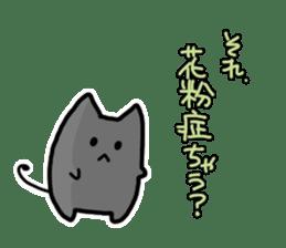 Ten nyan evil Nyan 3 -hay fever- sticker #8201422