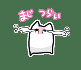 Ten nyan evil Nyan 3 -hay fever- sticker #8201424