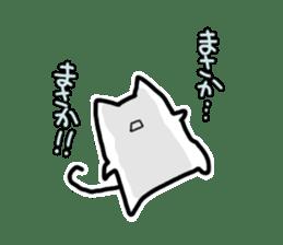 Ten nyan evil Nyan 3 -hay fever- sticker #8201426