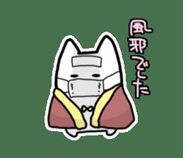 Ten nyan evil Nyan 3 -hay fever- sticker #8201427
