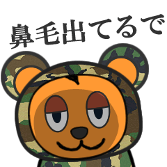 Karuku-cyakasu