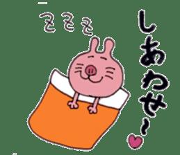 Funny rabbit ''Usatan'' sticker #8209838
