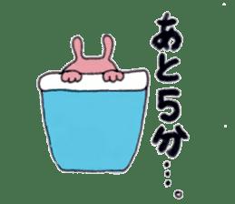 Funny rabbit ''Usatan'' sticker #8209845