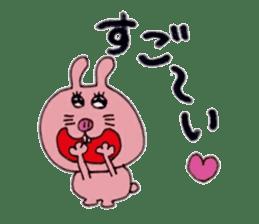 Funny rabbit ''Usatan'' sticker #8209847