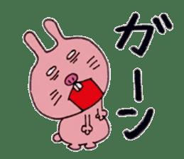 Funny rabbit ''Usatan'' sticker #8209848