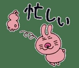 Funny rabbit ''Usatan'' sticker #8209849