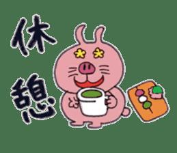 Funny rabbit ''Usatan'' sticker #8209859