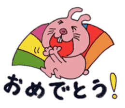 Funny rabbit ''Usatan'' sticker #8209863