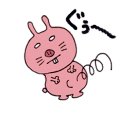 Funny rabbit ''Usatan'' sticker #8209870