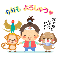 Cute animal stickers (New Year's)