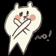 Bear and Stuffed Sticker