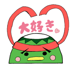 Hatimakikappa sticker #8226572
