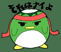 Hatimakikappa sticker #8226581