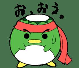 Hatimakikappa sticker #8226585