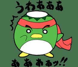 Hatimakikappa sticker #8226587