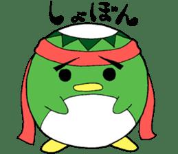 Hatimakikappa sticker #8226590