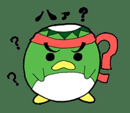 Hatimakikappa sticker #8226592