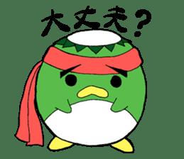 Hatimakikappa sticker #8226600
