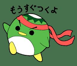 Hatimakikappa sticker #8226601