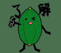 Hatimakikappa sticker #8226602