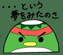 Hatimakikappa sticker #8226603
