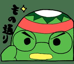 Hatimakikappa sticker #8226604