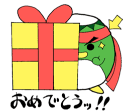 Hatimakikappa sticker #8226607
