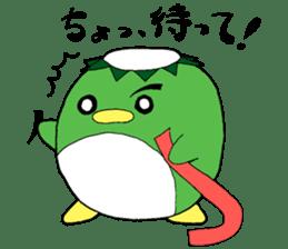 Hatimakikappa sticker #8226609