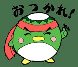 Hatimakikappa sticker #8226610