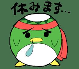 Hatimakikappa sticker #8226611