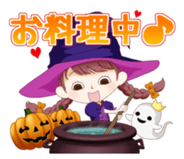 Halloween parade sticker #8227204