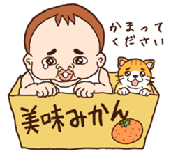 The eight-month-old cute Baby! sticker #8234893