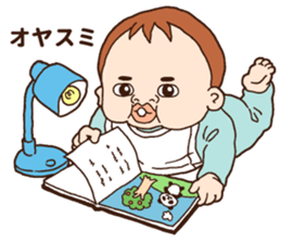 The eight-month-old cute Baby! sticker #8234898