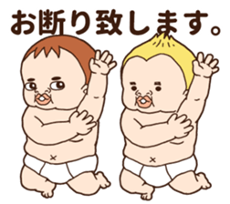 The eight-month-old cute Baby! sticker #8234903