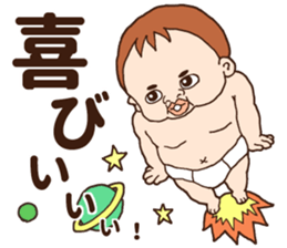 The eight-month-old cute Baby! sticker #8234907