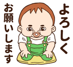 The eight-month-old cute Baby! sticker #8234911