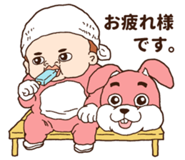 The eight-month-old cute Baby! sticker #8234926