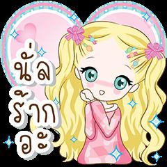 Lilly cute little girl