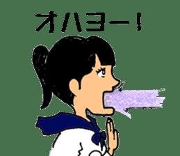 My body is weapon.Cool Japan. sticker #8239357