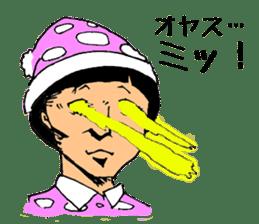 My body is weapon.Cool Japan. sticker #8239358