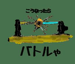 My body is weapon.Cool Japan. sticker #8239362