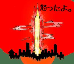 My body is weapon.Cool Japan. sticker #8239365